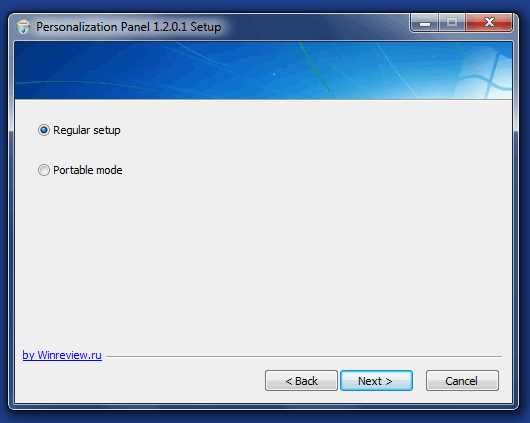Cambiar el protector de pantalla en Windows 7 Starter y Home Basic
