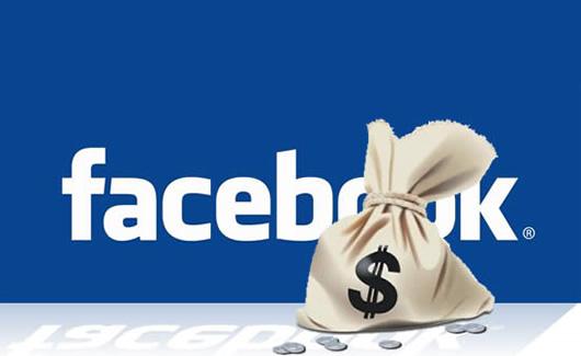 Facebook pagará a sus usuarios por ver algunos anuncios