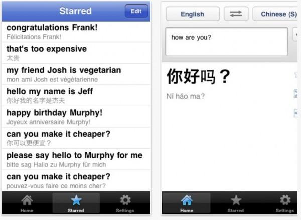 Google Translate ya puede ser usado en el iPad