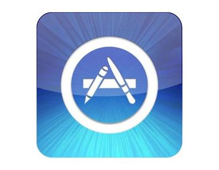 Virus App Store