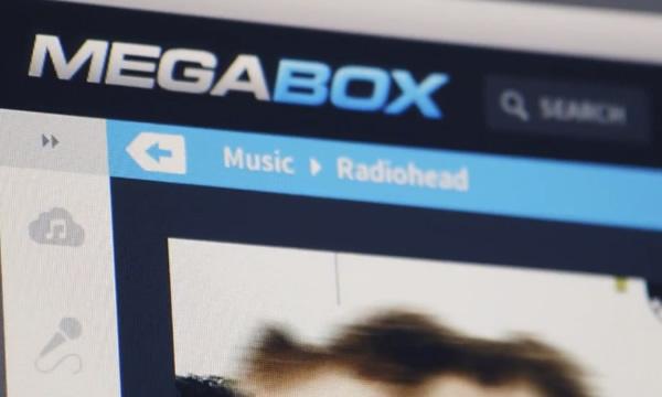 Kim Dotcom divulga el primer video promocional de Megabox
