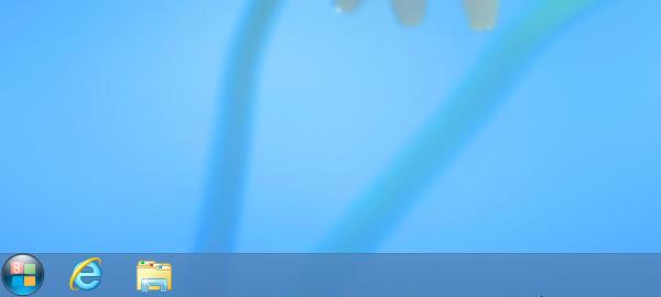 Botón del menú inicio de Windows 8