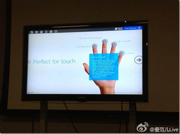 """Internet Explorer 10 """"preview"""" para Windows 7 deberá ser presentado en esta semana por Microsoft"""