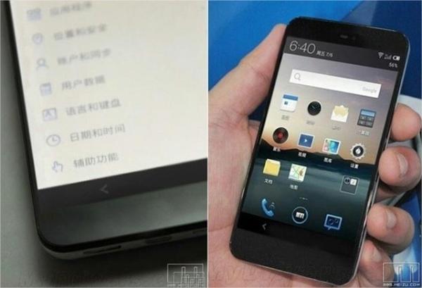 Smartphone MX2 de la compañía china Meizu han sido reveladas