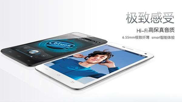 Smartphone chino Vivo X1 ahora es el teléfono móvil más delgado del mundo