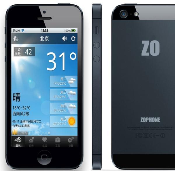 Zophone I5, el Smartphone chino clon del iPhone 5