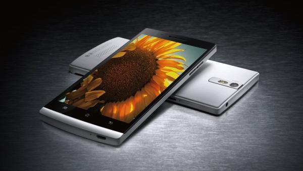 Oppo lanza su Smartphone Find 5, el teléfono móvil más potente del mercado por el momento