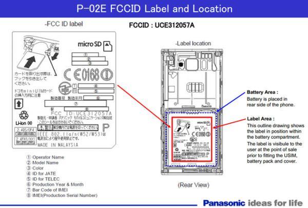 Smartphone P02-E de Panasonic estará en el mercado japonés muy pronto