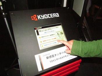 Kyocera crea pantalla táctil donde se puede sentir la textura de los botones