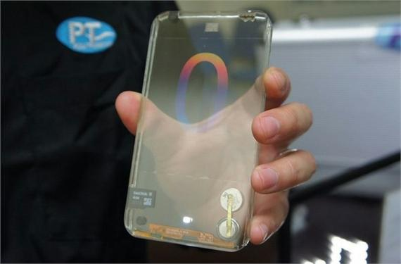Smartphone transparente, ¿Te gustaría tener uno?