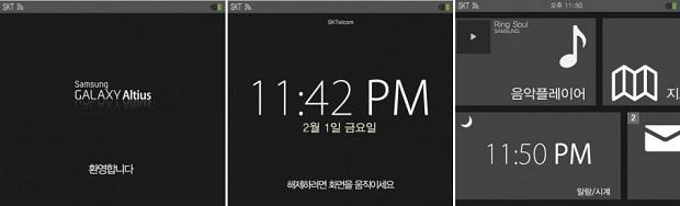 Samsung está preparando un reloj inteligente para competir con el iWatch de Apple
