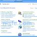 Como desactivar y activar las actualizaciones automáticas de Windows 8