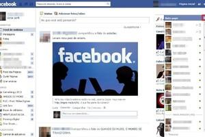 Microsoft alerta sobre el malware Trojan:JS/Febipos.A capaz de robar datos de tu cuenta de Facebook