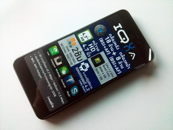 i-mobile IQ X, IQ XA Smartphones con cámaras de 18 megapíxeles y procesador Quad Core