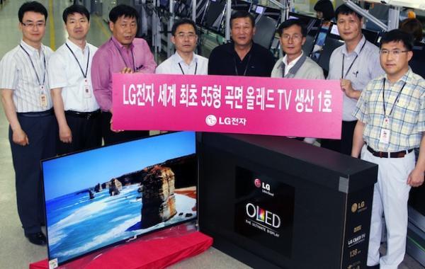 La primera TV 3D curva del mundo llega a las tiendas