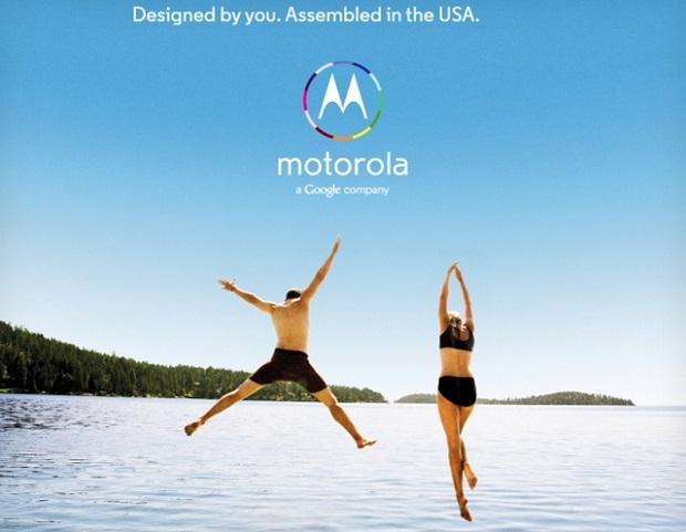Motorola X, llega este 11 de julio, conoce algunas de sus posibles características