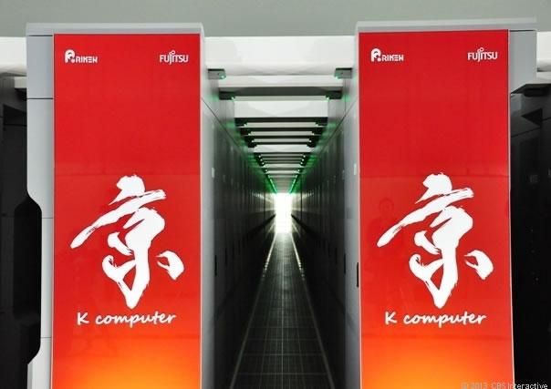 Superordenador de Fujitsu simula el cerebro humano