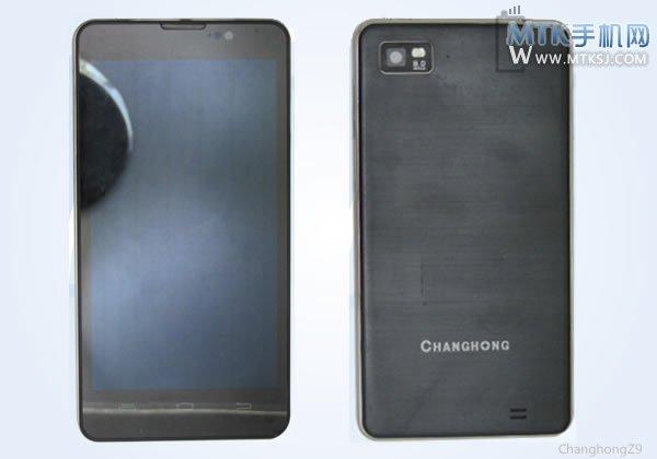 Smartphone Changhong Z9 y su batería de 500 mAh tres veces mas poderosa que el iPhone 5