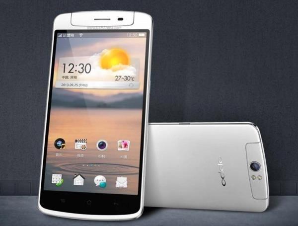 Oppo N1, smartphone chino con cámara que gira