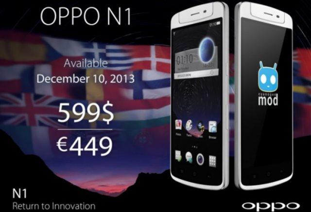 Smartphone chino Oppo N1