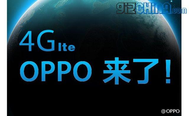 Oppo Find 7 puede ser el primer smartphone chino con Snapdragon 805 y pantalla 2K