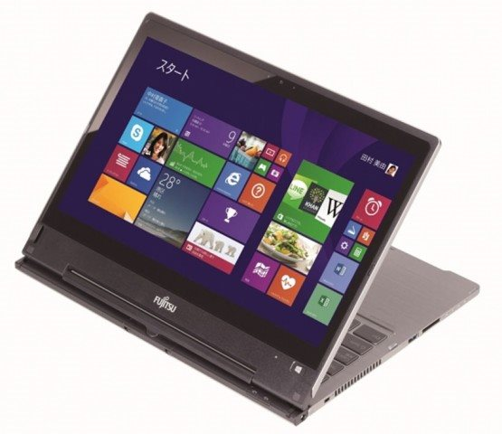 Fujitsu lanza su Ultrabook Lifebook TH90/P convertible