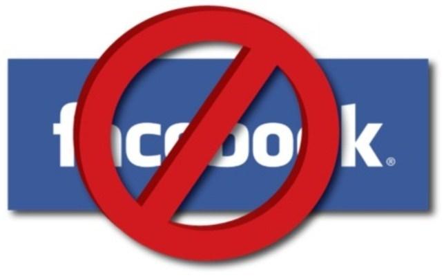 Como bloquear Facebook impidiendo su acceso con Facebook Blocker