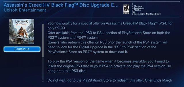 actualización de los juegos de la PS3 hacia la PS4